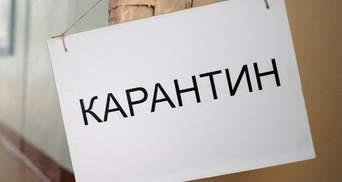 Кличко назвав дату засідання комісії щодо продовження локдауну в Києві
