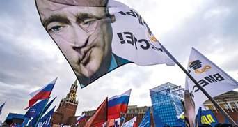Запізнілий розпад Російської імперії: чому суперечки з прибічниками Кремля апріорі неможливі