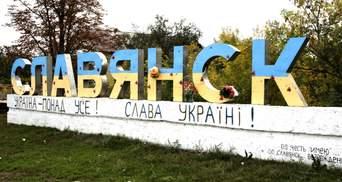 Война в подвешенном состоянии: 7 лет назад на востоке Украины началась АТО