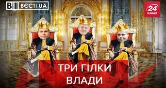 Вєсті.UA: Ніхто не може зняти недоторканність з Ахметова, Пономаренка і Вовка