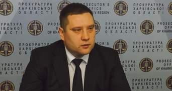 """Жена харьковского прокурора Муратова унаследовала 6,5 миллионов: сам мужчина живет """"на зарплату"""""""