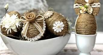Прикрасьте великодні яйця шнурком і мереживом: 10 ідей для святкового декору