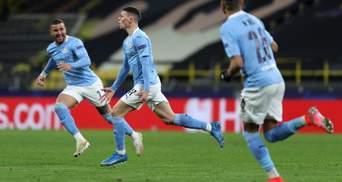 Манчестер Сіті у драматичній грі здолав Боруссію та вийшов в 1/2 фіналу Ліги чемпіонів: відео