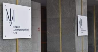 Дело о 5 миллионной взятке пробуют забрать из Антикоррупционного суда, – ЦПК
