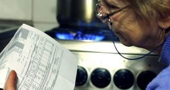 Как годовой тариф на газ повлияет на субсидии для украинцев