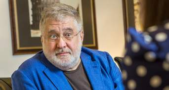 "Коломойский и Ко против ""Приватбанка"": помогут ли судьи олигарху"