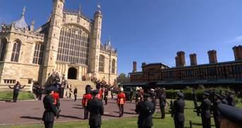 Похорон принца Філіпа у Лондоні: відео з церемонії прощання