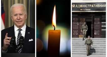 Головні новини 13 квітня: розмова Байдена і Путіна, втрата на Донбасі та ліквідація ОАСК