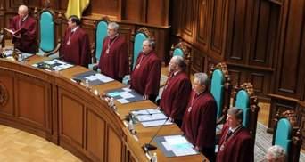 Суд відмовився карати двох суддів КСУ за конфлікт інтересів