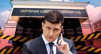 Ліквідація ОАСК від Зеленського: що змусило президента діяти радикально
