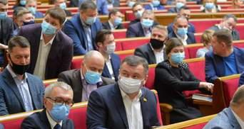 Рада збереться на ще одне позачергове засідання: чи розглядатимуть питання про ОАСК