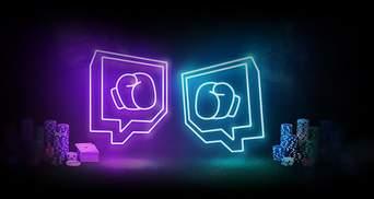 Twitch Knockout Battle: играйте в турниры и получайте подарки в лидербордах