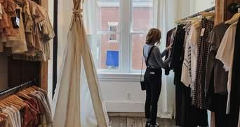 Вам це під силу: 6 способів скоротити відходи індустрії моди та врятувати планету