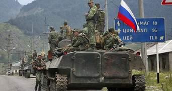 Росія може готувати для України грузинський сценарій 2008 року, – Міноборони