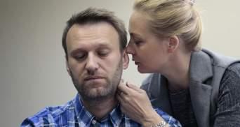 Важко говорити і лягає на стіл, щоб відпочити, – Навальна про побачення з чоловіком