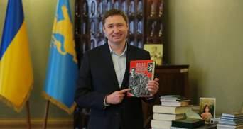 """Козицкий ответил Бужанскому по дивизии """"Галичина"""": председатель ЛОГА подарил нардепу книгу"""