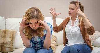 На Харківщині горе-матір психологічно знущалася над донькою: жінку можуть ув'язнити