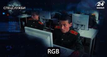 Разведка RGB: почему агентов КНДР назвали карманными