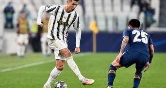 УЄФА може змінити правило виїзного голу, через яке Роналду і компанія вилетіли з ЛЧ