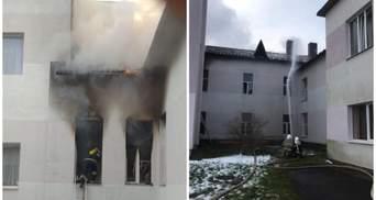 На Прикарпатье в больнице произошел масштабный пожар: эвакуированы десятки людей