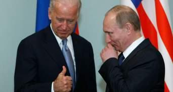 Це будуть найпотужніші санкції з 2014 року, або Привіт Путіну від Байдена