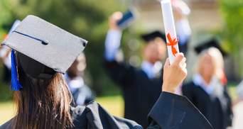 Іноземні виші можуть відкрити філіали в Україні: чи перестане молодь їхати на навчання за кордон