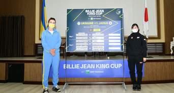 Украина – Япония: игра Свитолиной откроет матчи Кубка Билли Джин Кинг