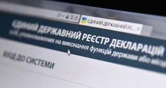 В Верховной Раде рассмотрят законопроект о лжи в декларациях: позиция нардепов