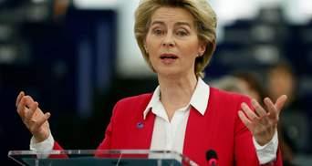 Порушила протокол: очільницю Єврокомісії критикують через відповідь на лист Зеленського