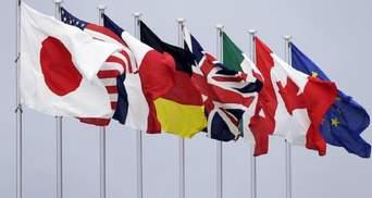 Посли G7 підтримали бажання Зеленського розігнати ОАСК