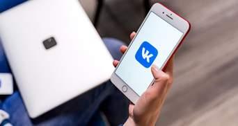 РНБО переглянула санкції щодо Вконтакті та інших російських ресурсів