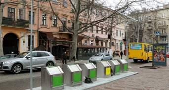 З Wi-Fi та сонячними панелями: у центрі Одеси з'явилися підземні сміттєві баки