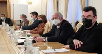 На заседании СНБО обсудили региональную политику в поддержку децентрализации