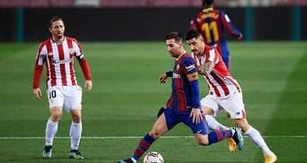 Атлетік – Барселона: де дивитися онлайн фінал Кубка Іспанії