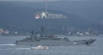 Бойові кораблі Росії прямують у Чорне море: фото