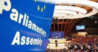 В ПАСЕ пройдут срочные дебаты для утверждения резолюции по России