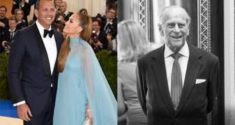 Итоги недели: расставание Джей Ло и жениха, подготовка к похоронам принца Филиппа