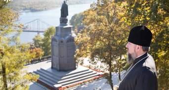 Українська Церква – з українським народом