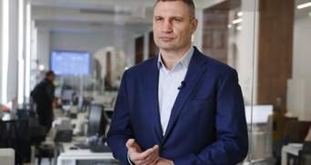 Уряд повинен дякувати: Кличко вважає, Київ має право самостійно закупити вакцини
