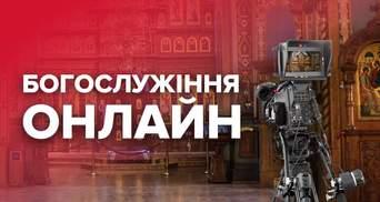 В Киеве хотят, чтобы церкви проводили пасхальные богослужения онлайн