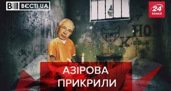 Вести.UA: Аккаунты Азарова заблокировали в ютубе и фейсбуке