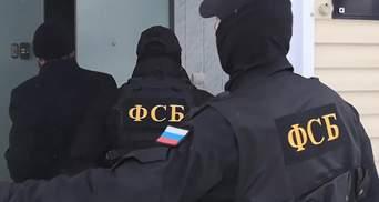 ФСБ затримала у Санкт-Петербурзі українського консула, – ЗМІ