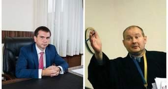 Чауса викрали, а брат скандального судді Вовка в СІЗО: останні новини, що налякали судову еліту