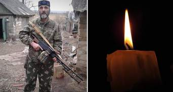 Окупанти на Донбасі вбили солдата з Грузії: фото