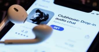 Clubhousе привлек крупные инвестиции: раунд возглавил фонд Andreessen Horowitz