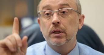 Представители России сидят перепуганные, – Резников о переговорах по Донбассу
