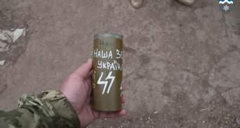 В ВСУ показали самую опасную мину, которую с дрона сбросили боевики: фото