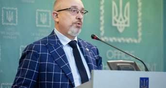 С автоматами защищать никто не придет, – Резников о помощи Европы Украине