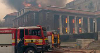 В ЮАР бушует масштабный пожар: исторические памятники горят, а людей эвакуируют – видео