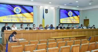 ЦИК обратится в суд из-за неустановления результатов выборов на 87 округе на Франковщине